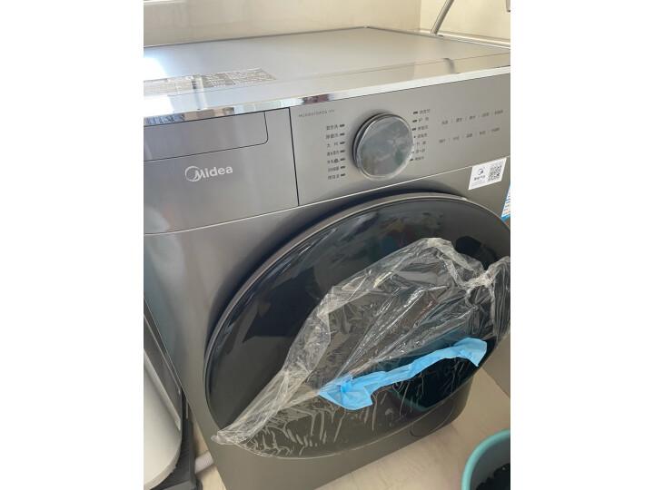 美的 (Midea)滚筒洗衣机MG100V70WD5-Y1Y怎么样质量评测如何_值得入手吗_ 品牌评测 第10张