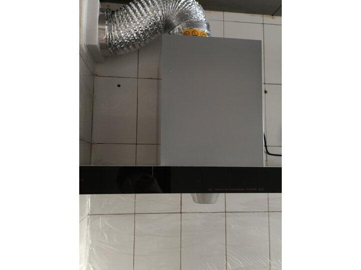 方太(FOTILE)CXW-258-EH36H 抽油烟机质量如何_亲身使用体验内幕详解 品牌评测 第9张
