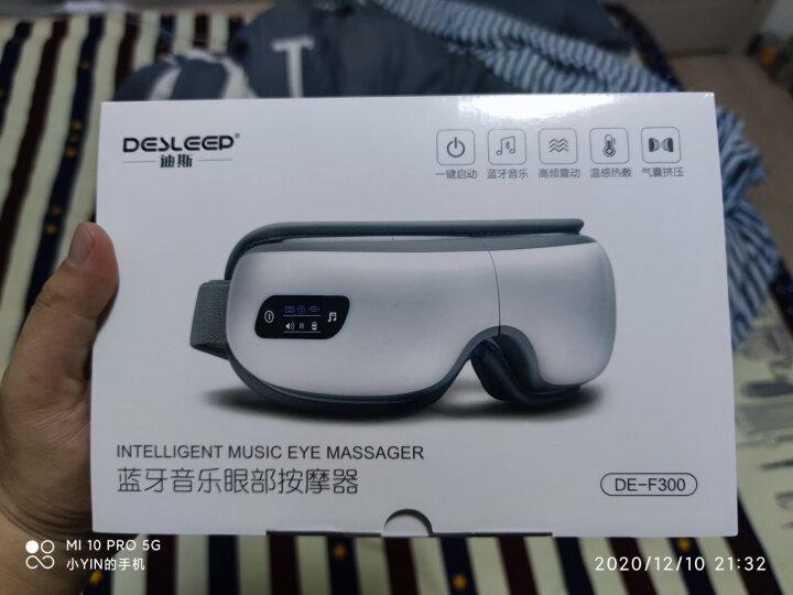 迪斯(Desleep)美国迪斯眼部眼睛按摩仪怎么样_亲身使用了大半年 感受曝光 电器拆机百科 第6张