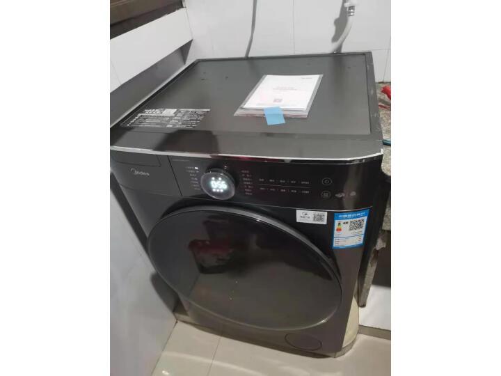 美的 (Midea)滚筒洗衣机MD100CQ7PRO怎么样质量评测如何,详情揭秘 电器拆机百科 第1张