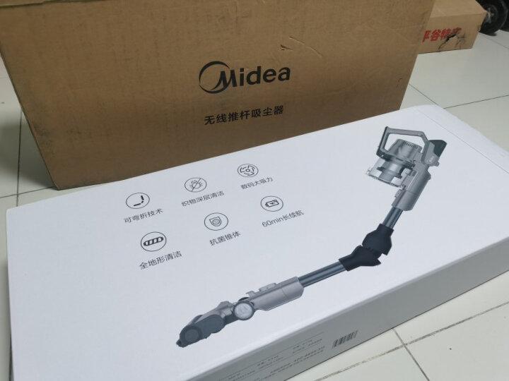 美的(Midea)无线手持充电吸尘器P6真实测评分享?用后半年客观评价评测感【内幕曝光】 值得评测吗 第9张