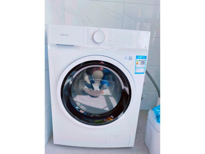 华凌 美的出品 滚筒洗衣机全自动高温HD100X1W质量如何_网上的和实体店一样吗 品牌评测 第10张