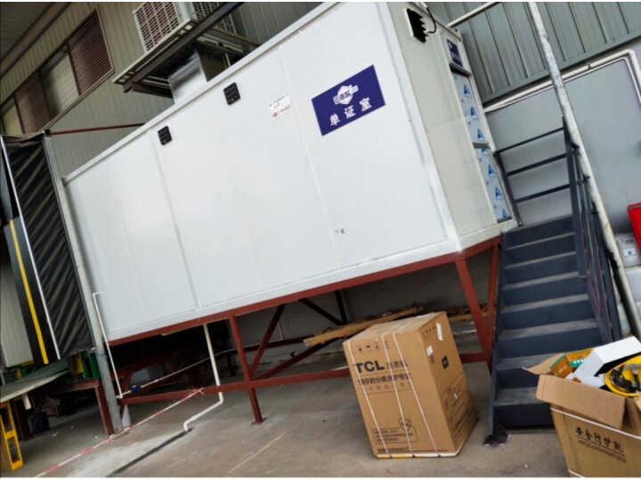 TCL 10公斤洗烘一体变频全自动滚筒洗衣机XQG100-P300BD真实测评分享?质量功能如何,真实揭秘 艾德评测 第8张