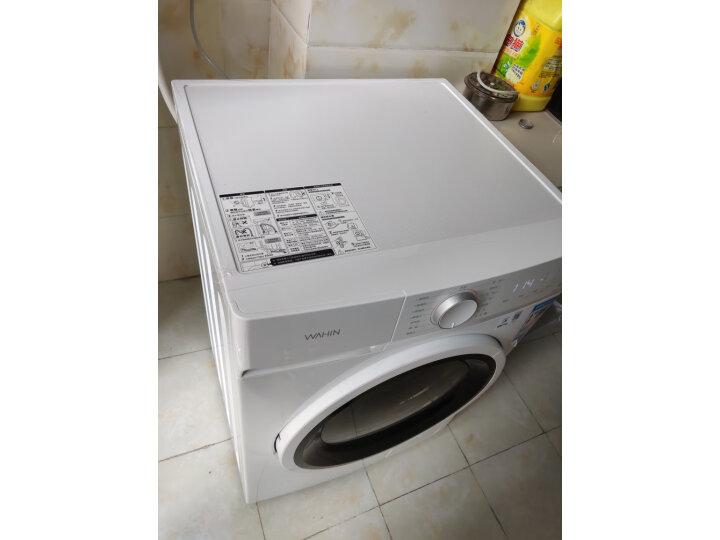 华凌 美的出品 滚筒洗衣机全自动高温HD100X1W质量如何_网上的和实体店一样吗 品牌评测 第7张