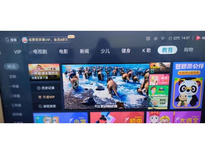 东芝55Z740F 55英寸游戏电视机怎么样【媒体评测】优缺点最新详解 品牌评测 第13张