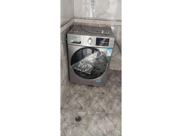 美的 (Midea)洗衣机滚筒洗衣机MG100A5-Y46B怎么样_真实质量评测大揭秘 品牌评测 第13张
