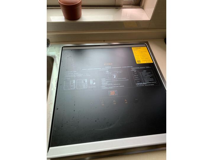 揭秘:方太水槽洗碗机JPSD2T-C5H-C5HL用户评测 值得评测吗 第2张