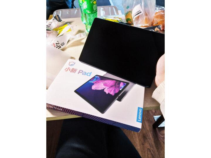 联想(Lenovo)小新Pad Pro 11.5英寸 影音娱乐办公平板电脑好不好,评测内幕详解分享 选购攻略 第6张
