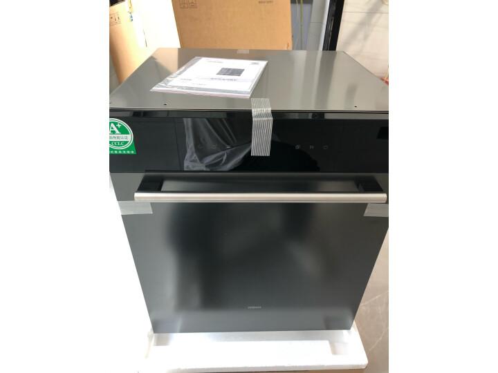 老板(Robam)WB770A+J330 厨下8套洗消一体嵌入式洗碗机怎么样【入手必看】最新优缺点曝光 艾德评测 第1张