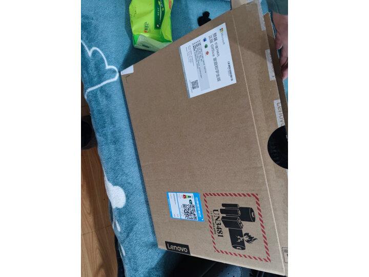 联想(Lenovo)YOGA 14s 14英寸高性能轻薄办公笔记本好不好,质量如何【已解决】 值得评测吗 第11张
