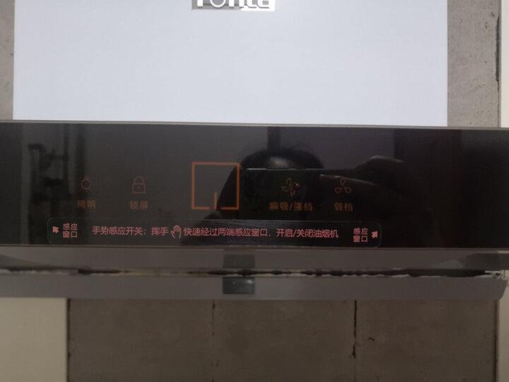 方太(FOTILE) EM72T.S+HC8BE+CJ03评测爆料如何【使用详解】详情分享 值得评测吗 第13张