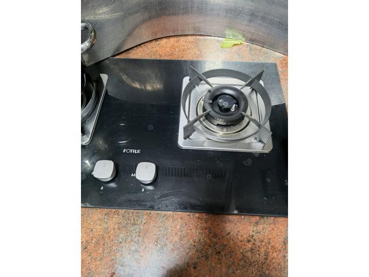 方太(FOTILE)JZT-TH26B(天然气)燃气灶怎么样?网上购买质量如何保障【已解决】 值得评测吗 第1张