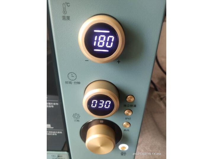 柏翠  电烤箱家用PE5400YE优缺点如何,值得买吗【已解决】 百科资讯 第14张