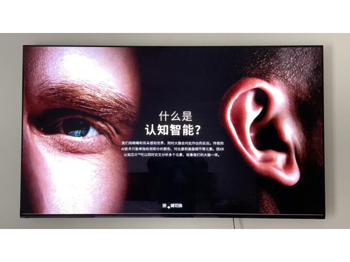 索尼(SONY)KD-65A9G 65英寸 OLED电视质量如何_亲身使用体验内幕详解 艾德评测 第7张