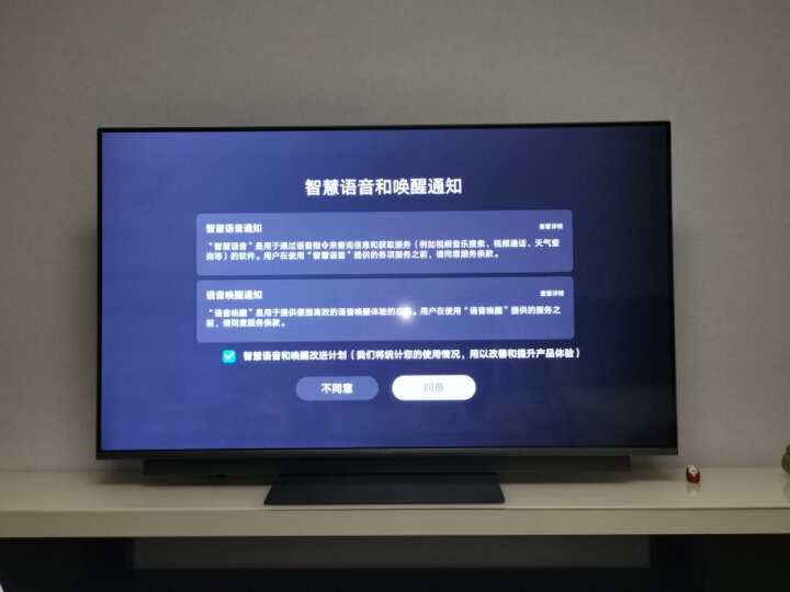 华为智慧屏V55i-B 55英寸 HEGE-550B 4K全面屏智能电视机怎么样?最新网友爆料评价评测感受 值得评测吗 第13张