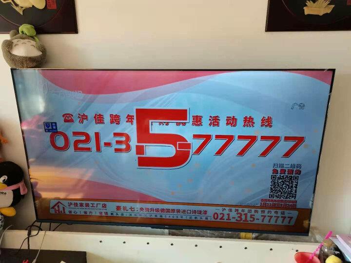 TCL 65V8-PRO 65英寸网络平板电视机质量深度评测,内幕剖析曝光 艾德评测 第8张