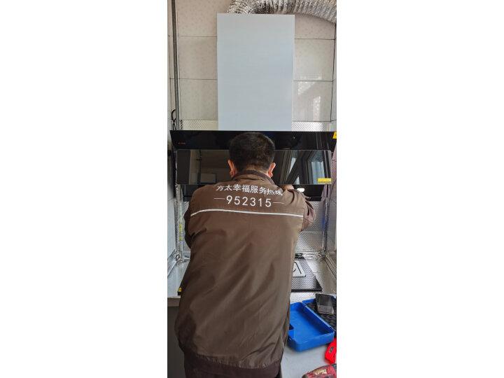 方太(FOTILE)JCD7+TH25B(天然气)油烟机燃气灶怎么样,最新用户使用点评曝光 值得评测吗 第11张