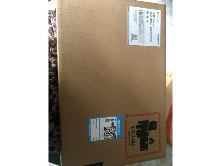 联想(Lenovo)YOGA 14s 14英寸高性能轻薄办公笔记本好不好,质量如何【已解决】 值得评测吗 第7张