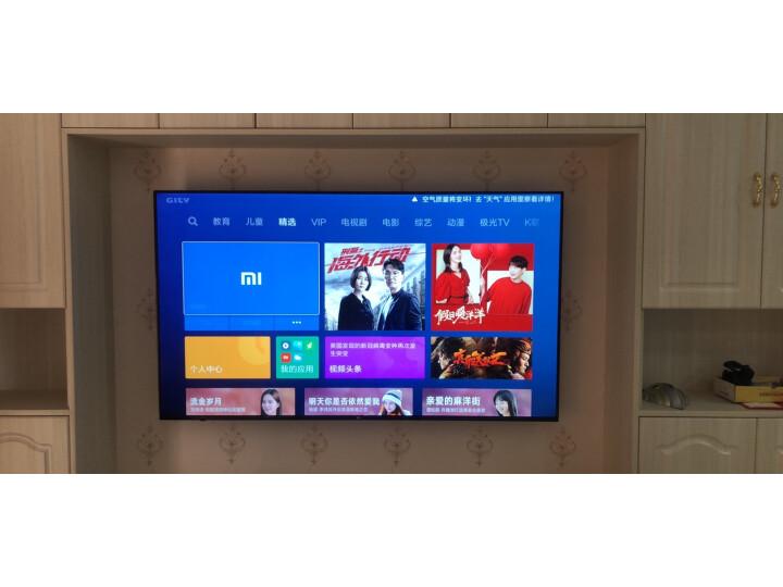 小米电视4A 70英寸液晶平板教育电视怎么样_入手揭秘真相究竟怎么样呢_ 艾德评测 第6张
