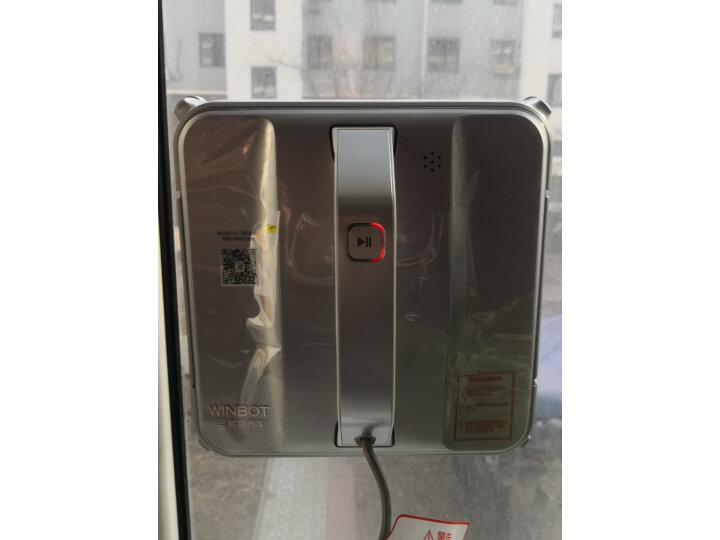 科沃斯(Ecovacs)窗宝W83S擦窗机器人怎么样?为何这款评价高【内幕曝光】 值得评测吗 第10张