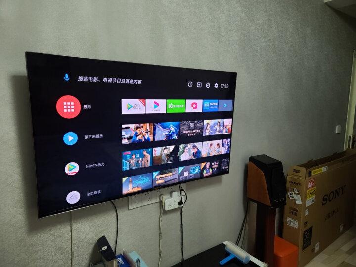 索尼(SONY)京品家电 KD-55X9100H 55英寸游戏电视优缺点评测??用后感受评价评测点评 值得评测吗 第11张