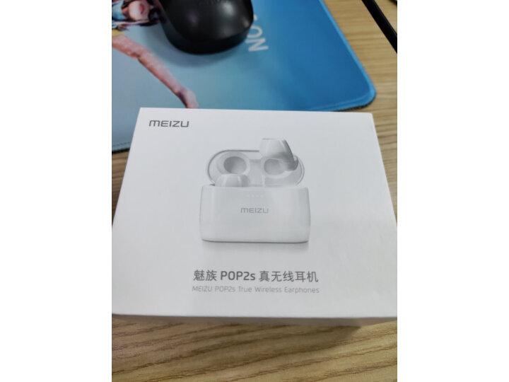 魅族POP Pro耳机音质优缺点评测,用户体验感受分享 资讯 第1张