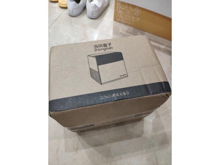 当贝超级盒子B3 Pro 8K使用测评,真实体验感受分享 品牌评测 第4张