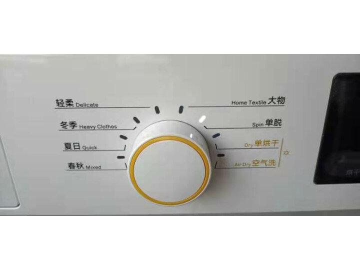TCL 10公斤洗烘一体变频全自动滚筒洗衣机XQG100-P300BD真实测评分享?质量功能如何,真实揭秘 艾德评测 第1张