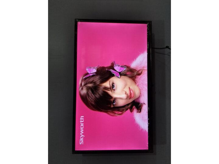康佳(KONKA)65X10 65英寸智能液晶教育电视怎么样?内幕评测,值得查看 值得评测吗 第4张