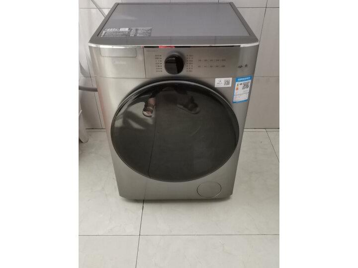 美的 (Midea)滚筒洗衣机MG100V70WD5-Y1Y怎么样质量评测如何_值得入手吗_ 品牌评测 第11张