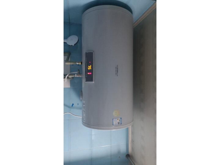 史密斯(A.O.Smith)60升电热水器E60HGD怎么样【对比评测】质量性能揭秘 艾德评测 第8张
