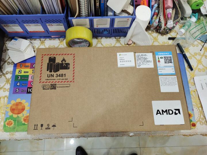 惠普(HP)战66 三代AMD版14英寸轻薄笔记本值得买吗真有网上说的那么好 品牌评测 第5张