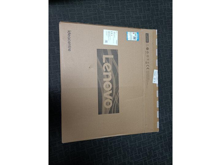 联想(Lenovo)AIO520C 英特尔酷睿i5微边框一体台式机电脑质量评测如何_值得入手吗_ 品牌评测 第8张