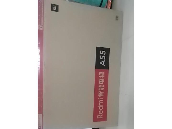 Redmi A55 55英寸平板电视红米 L55R6-A解析质量优缺点,不看后悔 值得评测吗 第4张