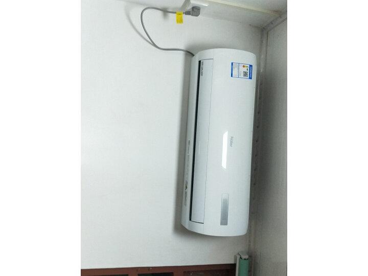海尔(Haier) 空调 挂机KFR-35GW-06EDS81质量测评好麽?使用感受反馈如何【入手必看】 艾德评测 第5张