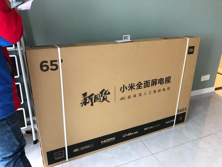 小米电视4A 70英寸液晶平板教育电视怎么样_入手揭秘真相究竟怎么样呢_ 艾德评测 第11张