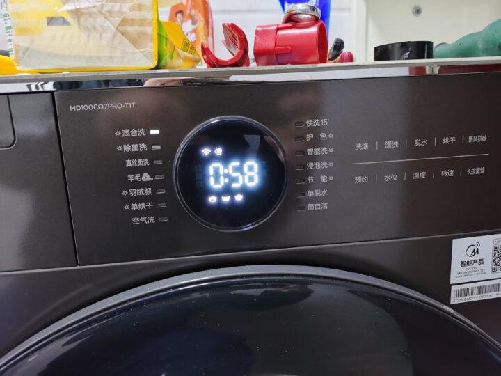 美的 (Midea)滚筒洗衣机MD100CQ7PRO怎么样质量评测如何,详情揭秘 电器拆机百科 第10张
