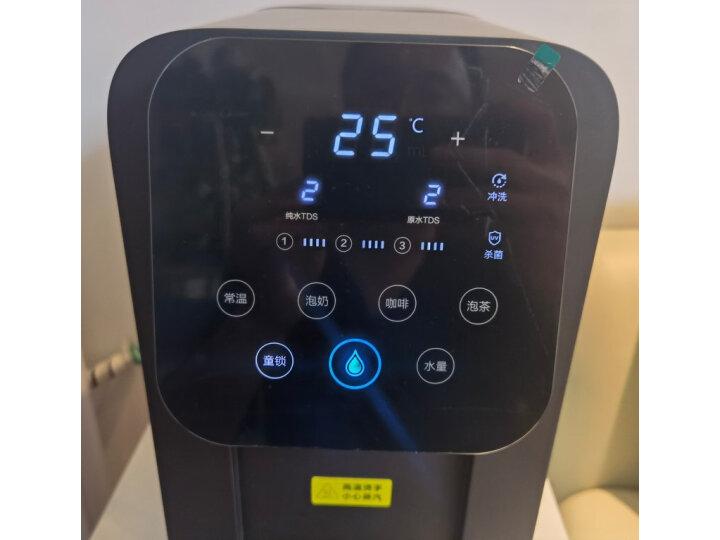 西屋(Westinghouse)弱碱性 家用直饮净水器怎么样-性能同款比较评测揭秘 电器拆机百科 第9张