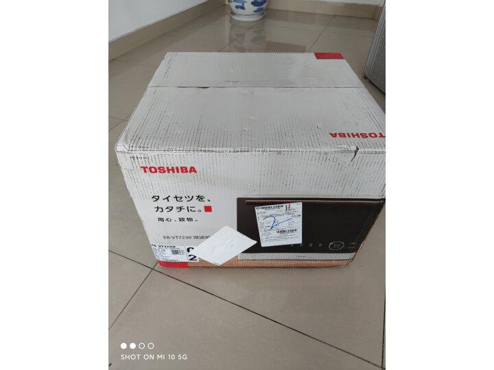 东芝 TOSHIBA微波炉家用微蒸烤一体机ER-VT7230好不好_评测内幕详解分享 品牌评测 第6张