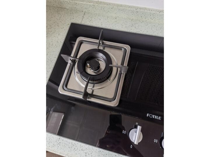 方太(FOTILE) JZT-HC8BE(天然气) 燃气灶怎么样【同款对比揭秘】内幕分享 电器拆机百科 第11张