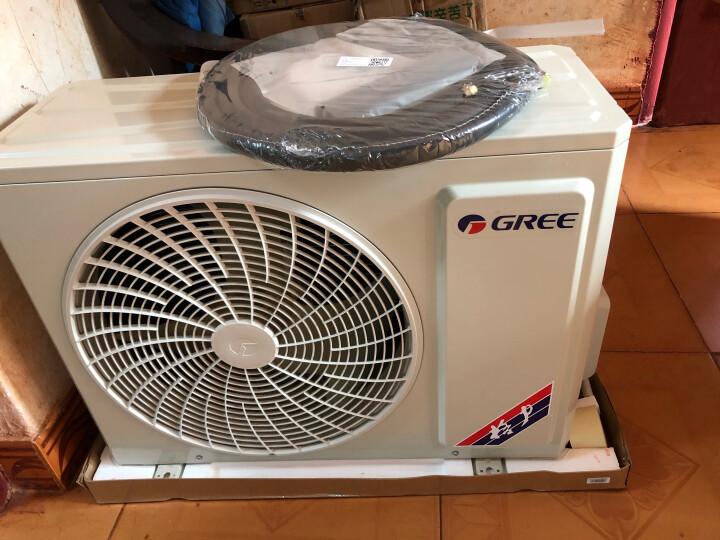 格力(GREE)空调挂机 1.5匹P 新国标能效 云佳怎么样_真实买家评价质量优缺点如何 品牌评测 第10张