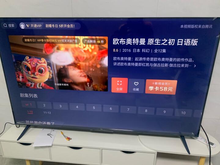 TCL 65V8-PRO 65英寸网络平板电视机质量深度评测,内幕剖析曝光 艾德评测 第11张