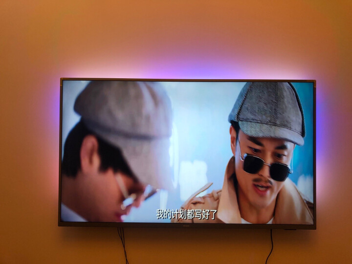飞利浦(PHILIPS)43英寸网络智能平板液晶电视43PFF6395怎么样?入手揭秘真相究竟怎么样呢? 艾德评测 第6张