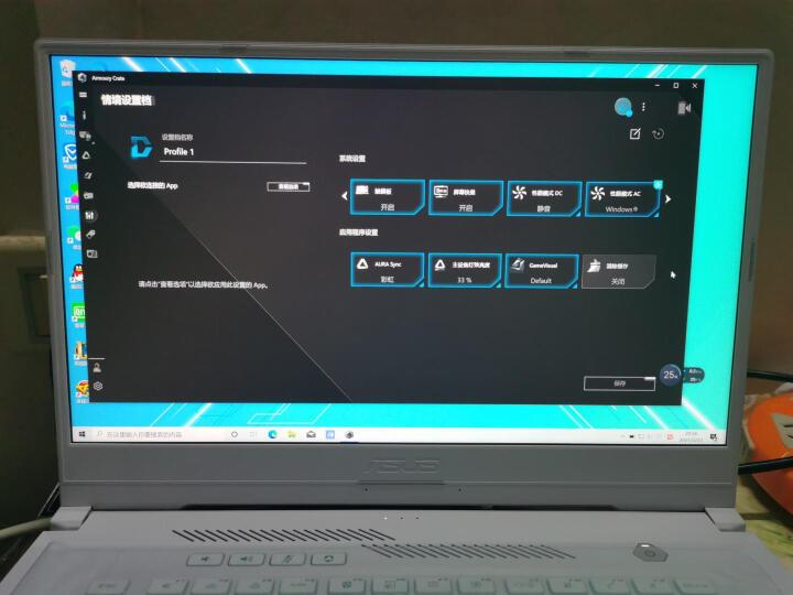 华硕(ASUS)天选air英特尔酷睿i7 2K屏165Hz100%DCI-P3怎么样?深度揭秘质量优缺点 值得评测吗 第7张