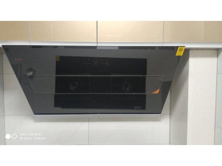 方太(FOTILE)JQD11T+TH25B 油烟机燃气灶怎么样??半个月的使用剖析试试 值得评测吗 第11张