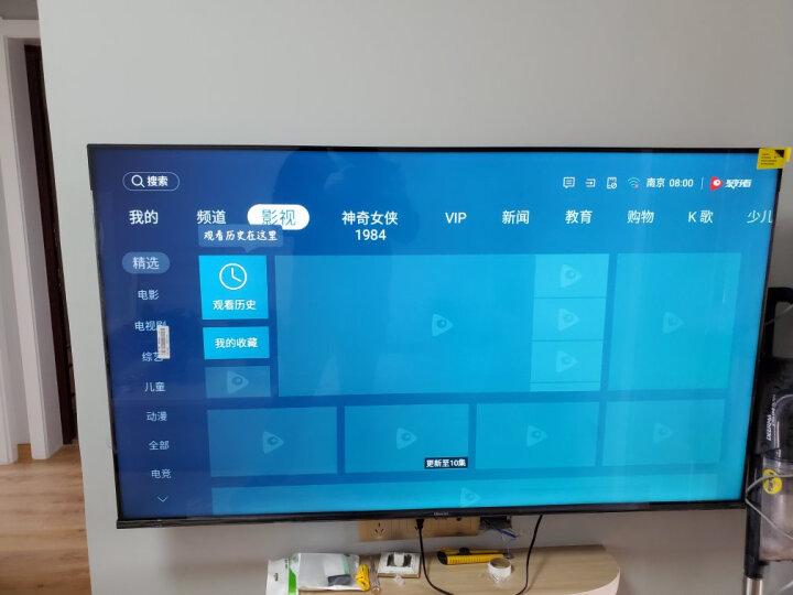 详解:海信55A52F 55英寸悬浮全面屏电视优缺点评测 百科资讯 第7张