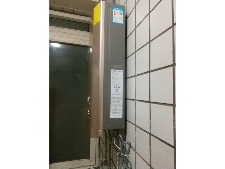 华帝(VATTI)16升零冷水燃气热水器i12037-16【媒体评测】优缺点最新详解 品牌评测 第1张