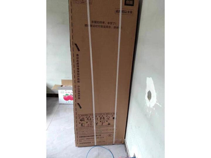美的236升冰箱 华凌冰箱218升三开门冰箱怎么样, 亲身使用经历曝光 ,内幕曝光 值得评测吗 第8张