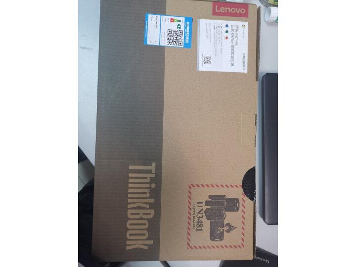 联想ThinkBook 14 2021款 酷睿版 英特尔酷睿i5 14英寸轻薄笔记本为何这款评价高【内幕曝光】 值得评测吗 第8张
