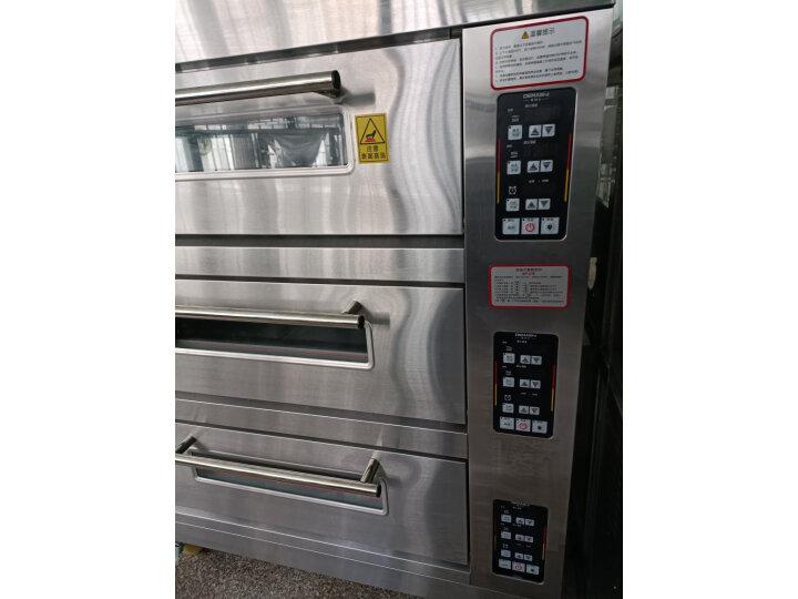 德玛仕(DEMASHI)大型烘焙烤箱商用EB-J6D-Z好不好_质量到底差不差呢_ 电器拆机百科 第4张